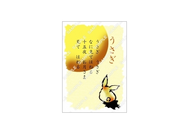 150円(1ページ)