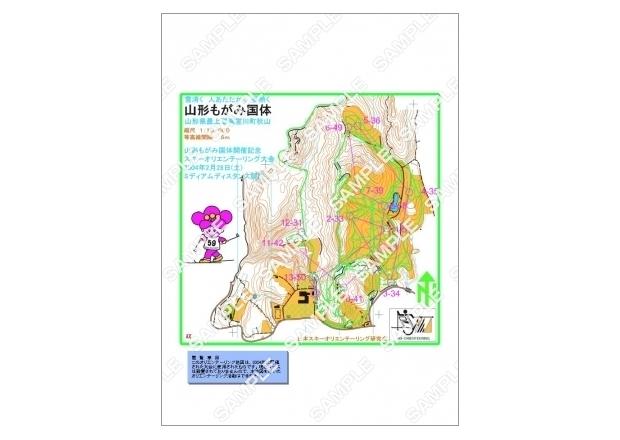 400円(2ページ)