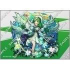 壮美なる聖告の大天使 ガブリエル