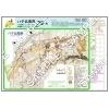 兵庫/ハチ北高原A