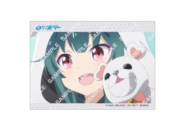 300円(1ページ)