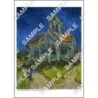 オーヴェールの教会 ゴッホ  A3
