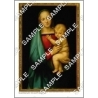 大公の聖母  A3